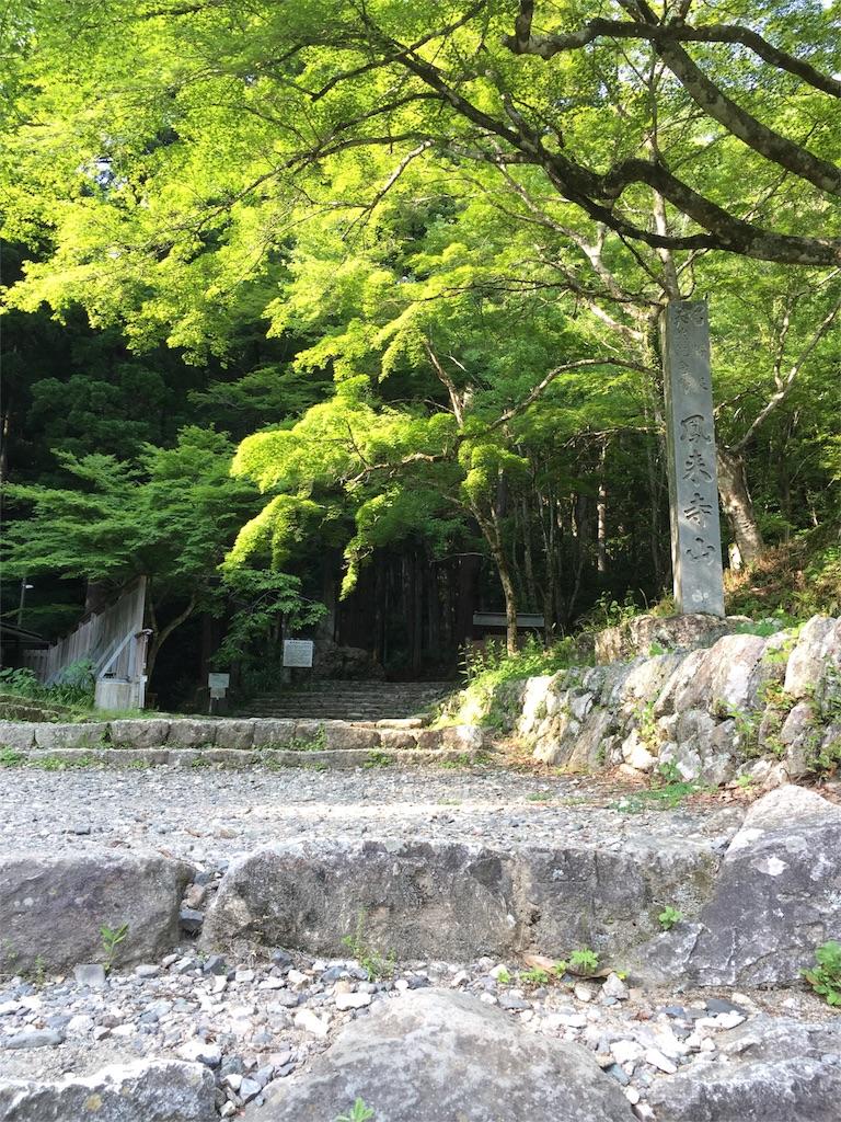 f:id:takamano:20170529234344j:image