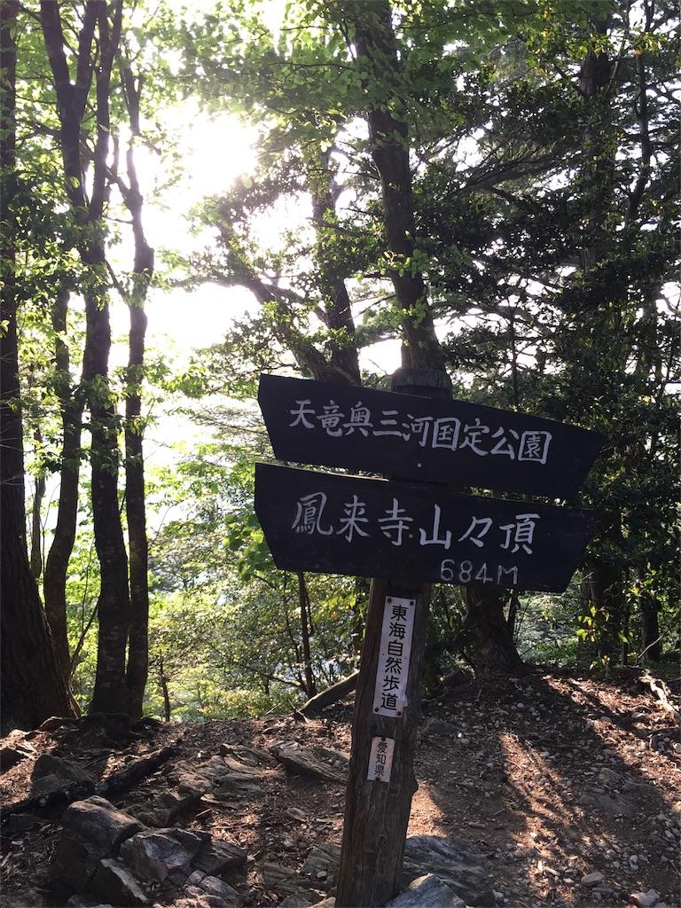 f:id:takamano:20170530001223j:image
