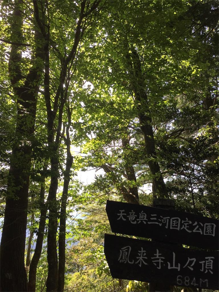 f:id:takamano:20170618003439j:image