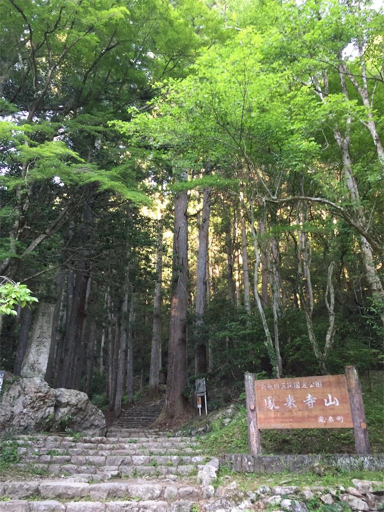 f:id:takamano:20170618004534j:image