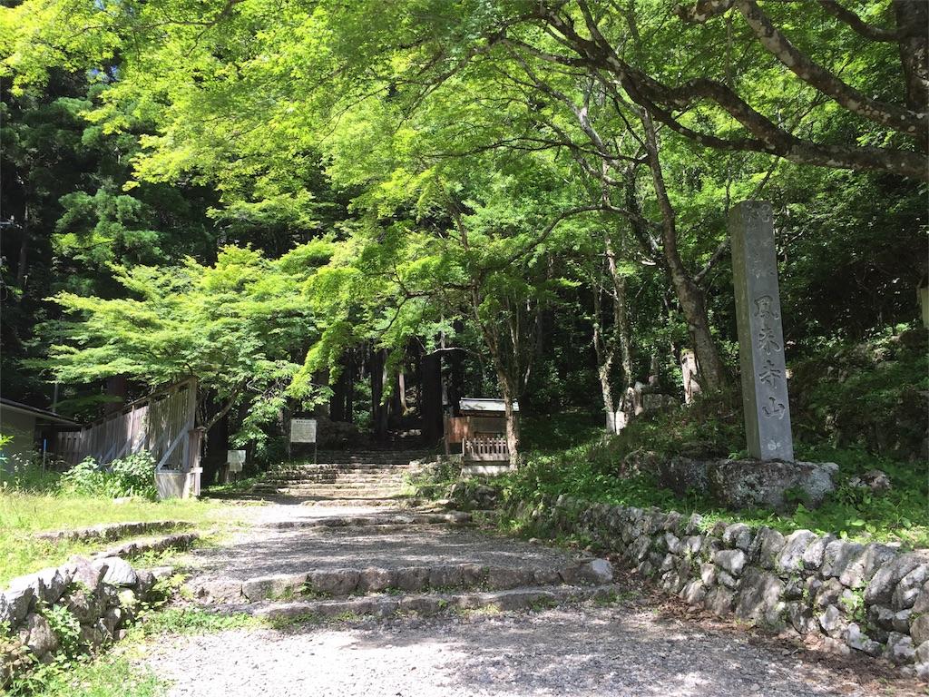 f:id:takamano:20170618004755j:image