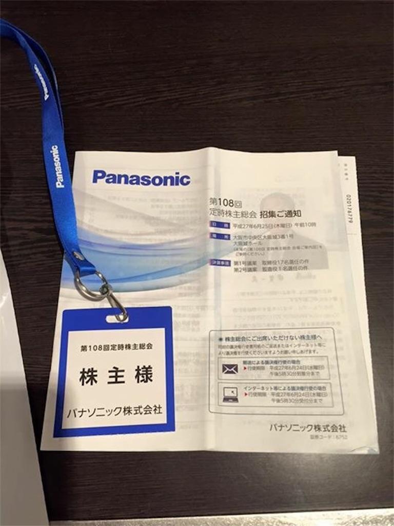 f:id:takamano:20170629071039j:image