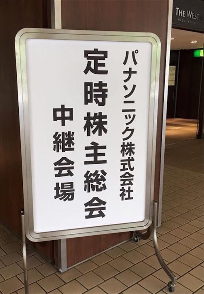 f:id:takamano:20170629071045j:image