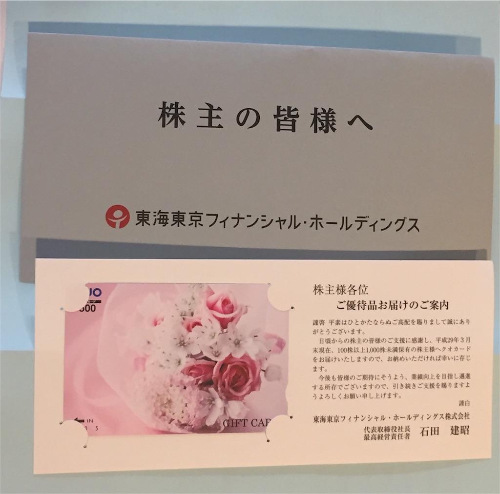 f:id:takamano:20170702134625j:image