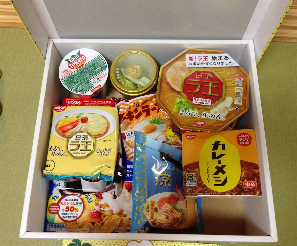 f:id:takamano:20170702182743j:image