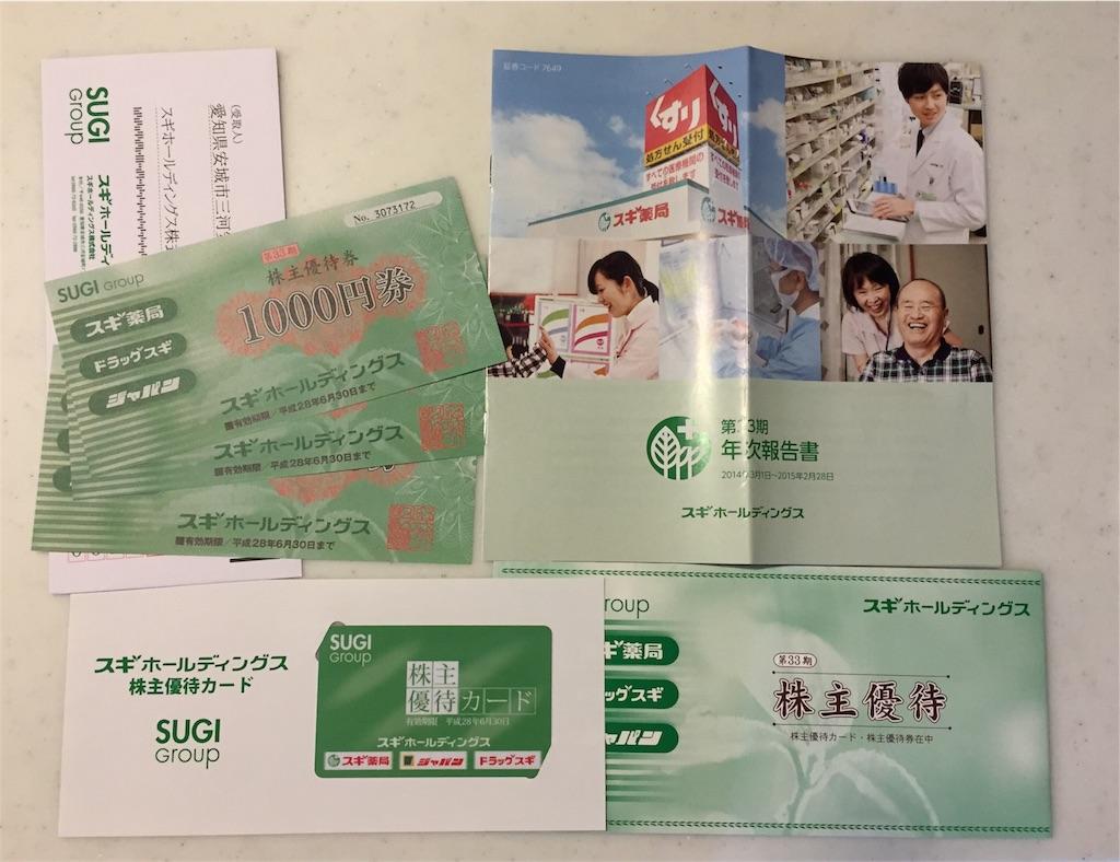 f:id:takamano:20170702184754j:image