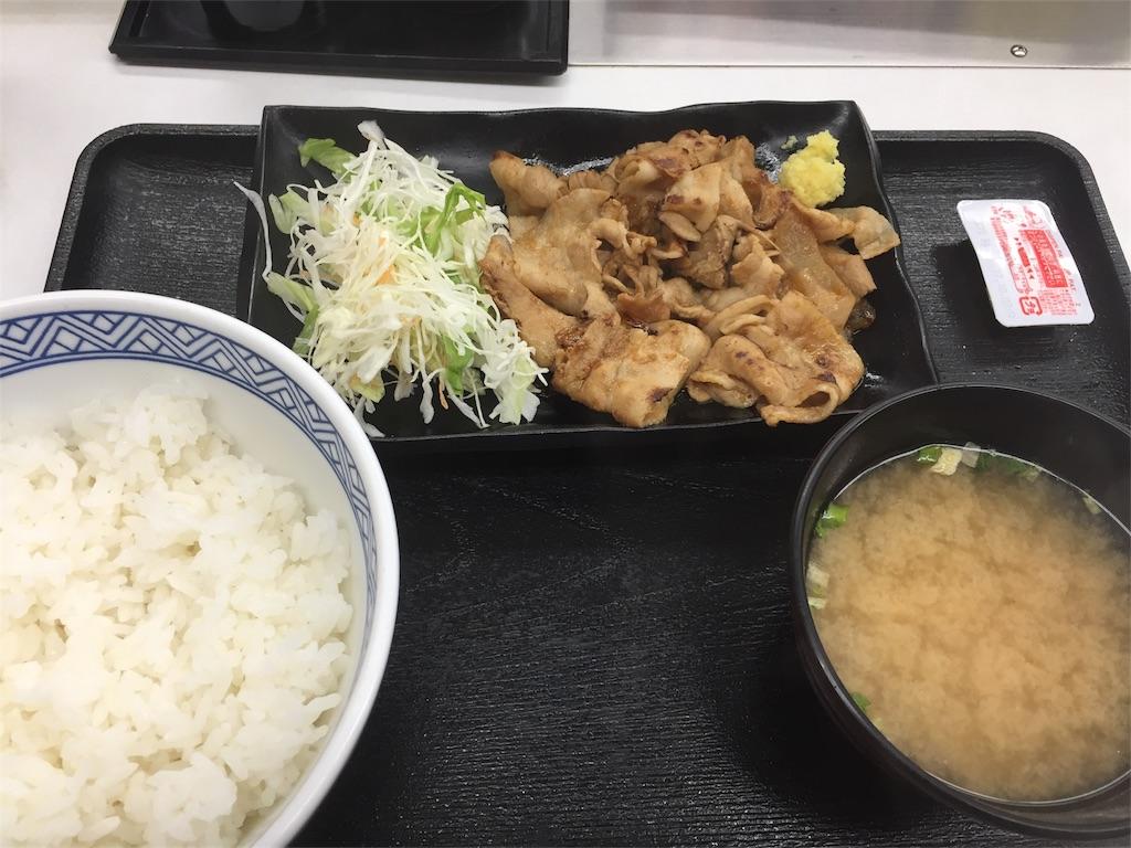 f:id:takamano:20170911001910j:image