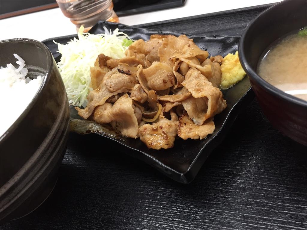 f:id:takamano:20170916002857j:image