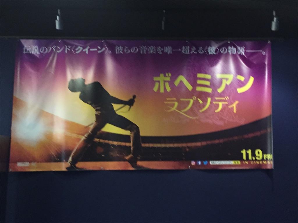 f:id:takamano:20181202231435j:image