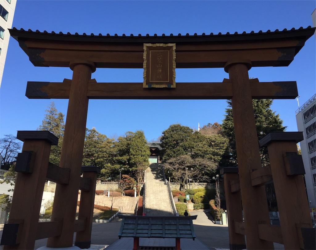 f:id:takamano:20190128014037j:image