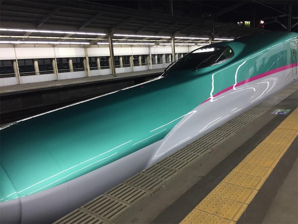 f:id:takamano:20190128014634j:image