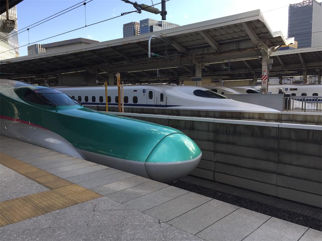 f:id:takamano:20190128014735j:image