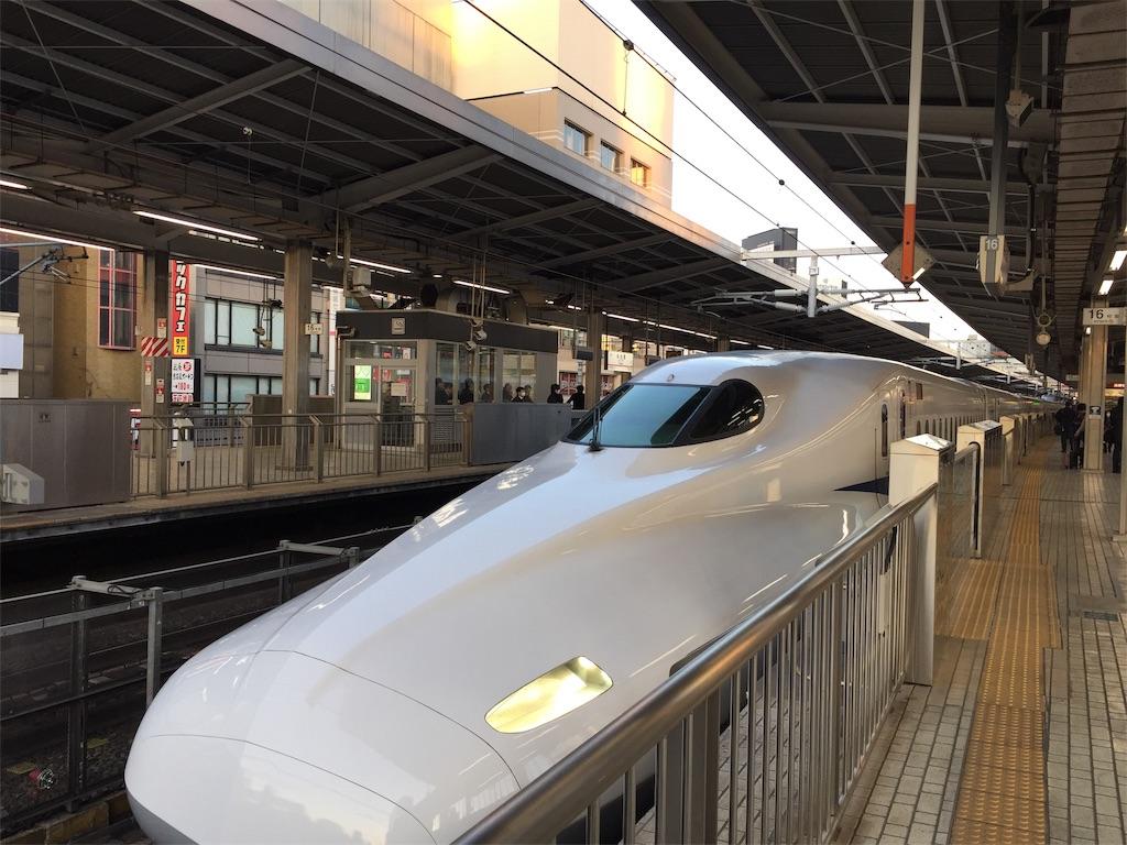 f:id:takamano:20190128014743j:image