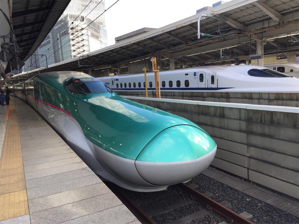 f:id:takamano:20190128014747j:image