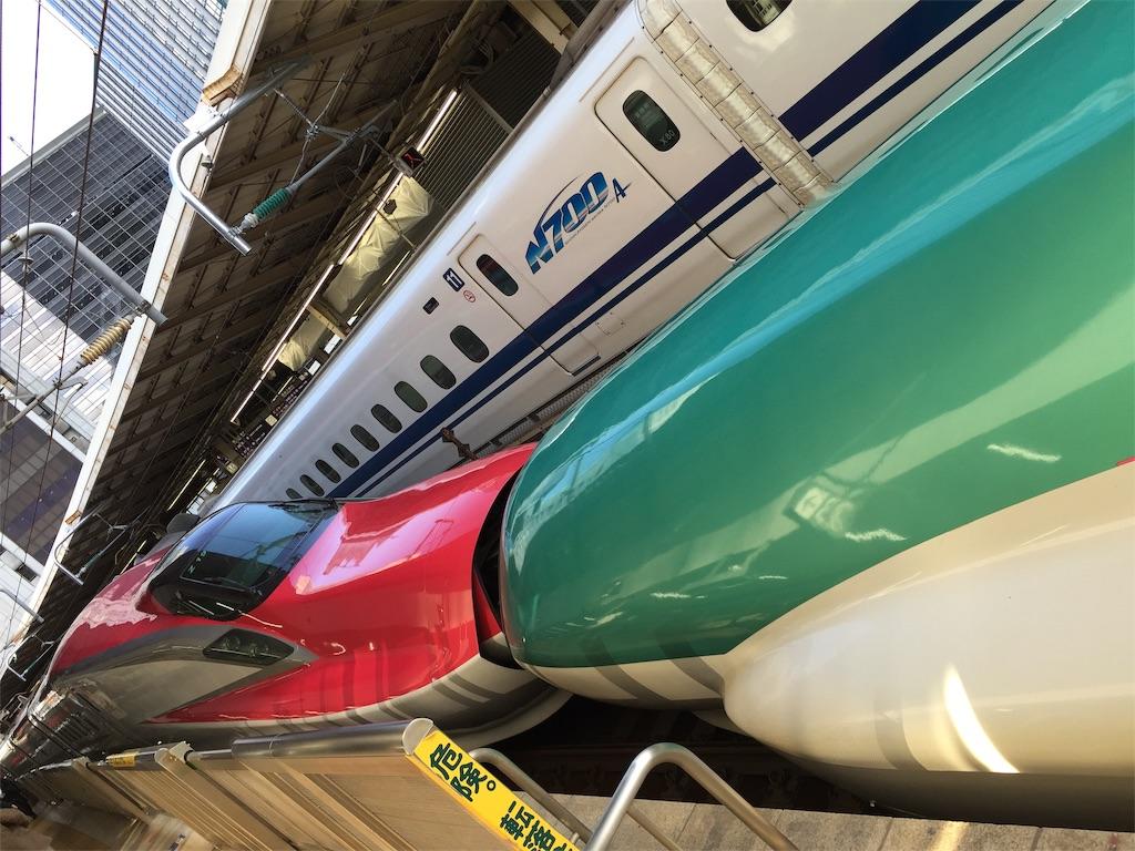 f:id:takamano:20190128014804j:image