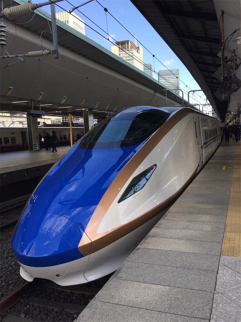 f:id:takamano:20190128014812j:image