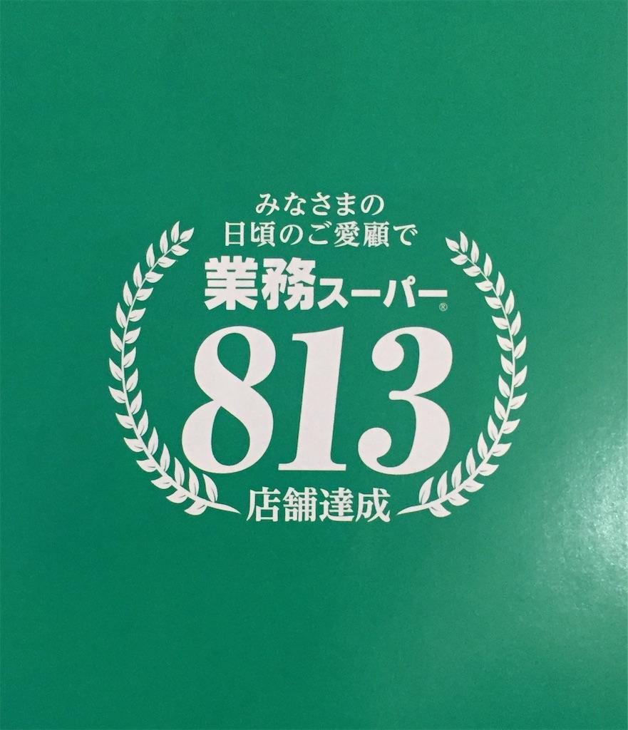 f:id:takamano:20190203221437j:image