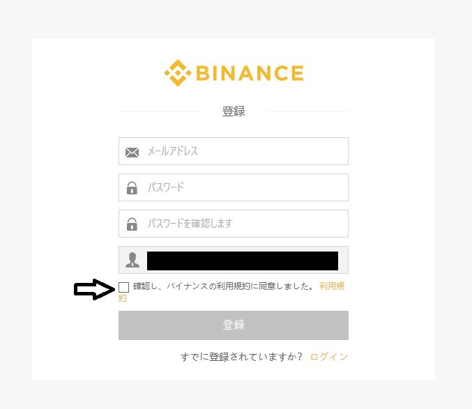 f:id:takamaru-btc:20171215151158p:plain