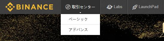 f:id:takamaru-btc:20171215152519p:plain
