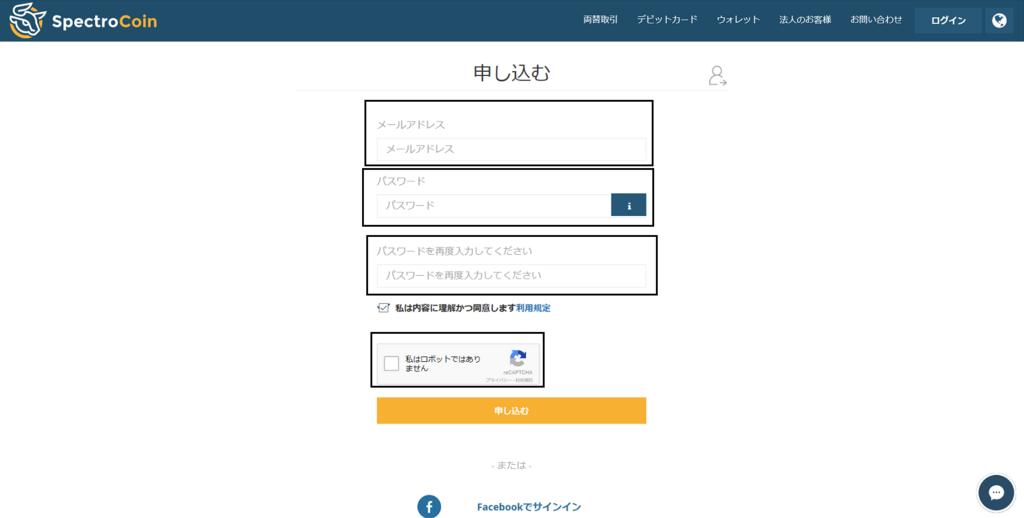 f:id:takamaru-btc:20180213115816p:plain