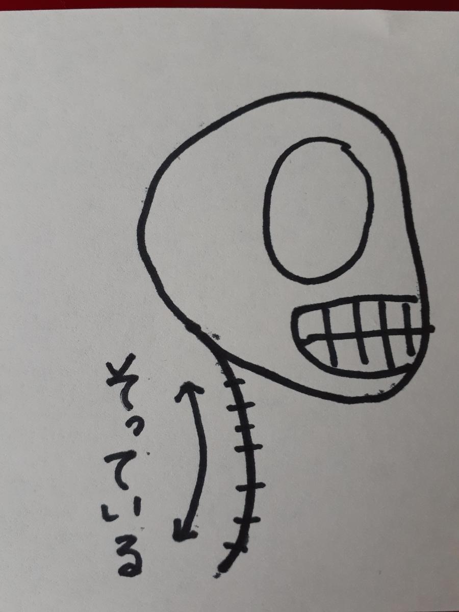 f:id:takamaru1136:20201013101031j:plain