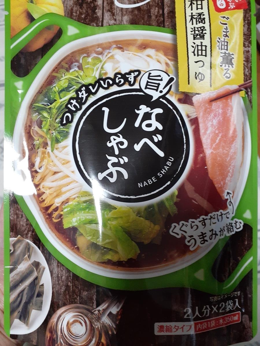 f:id:takamaru1136:20201023100414j:plain