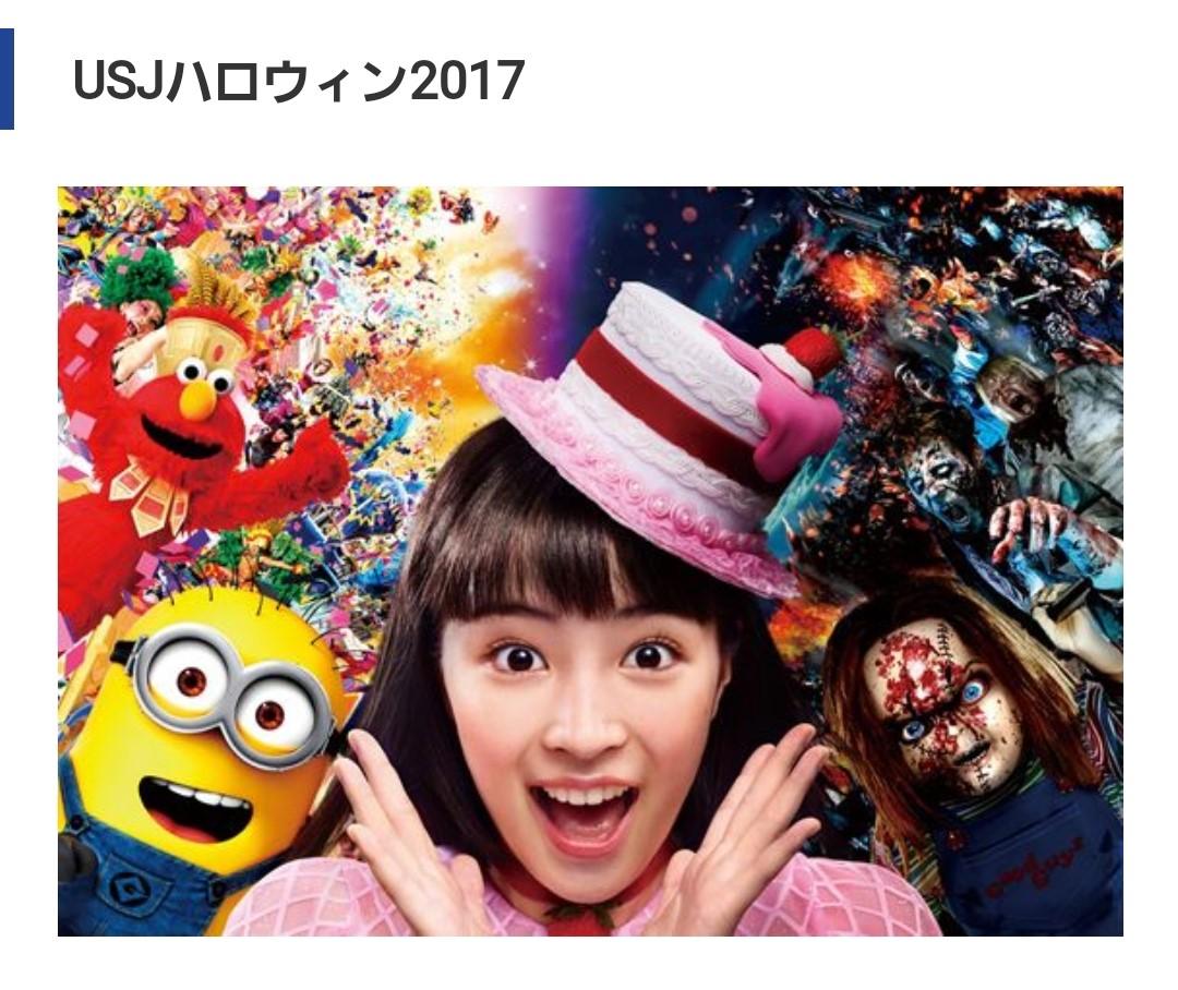 f:id:takamaru1136:20201102103217j:plain