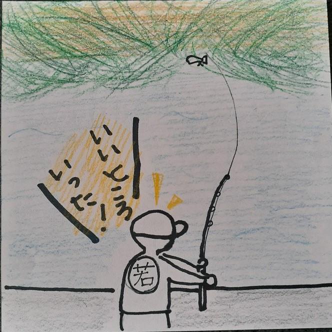 f:id:takamaru1136:20201116110625j:plain