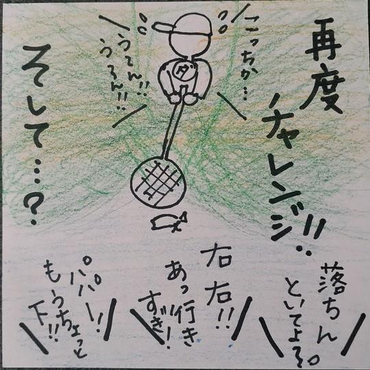f:id:takamaru1136:20201116110731j:plain