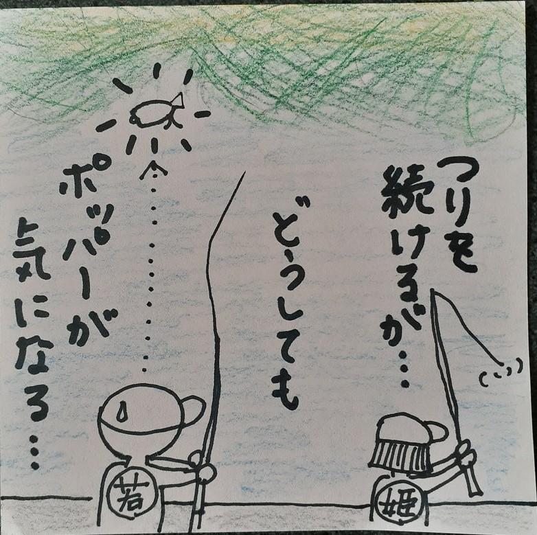 f:id:takamaru1136:20201116110744j:plain