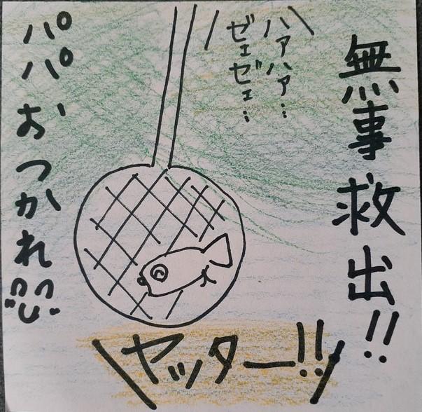f:id:takamaru1136:20201116110757j:plain
