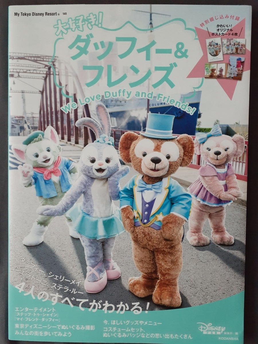 f:id:takamaru1136:20201119104346j:plain