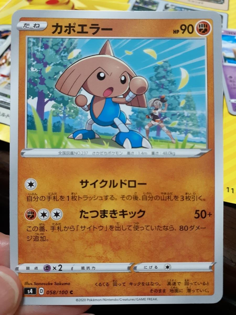 f:id:takamaru1136:20201126110852j:plain