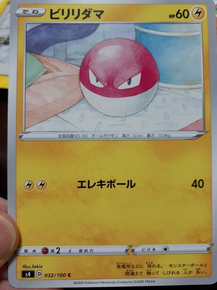 f:id:takamaru1136:20201126110914j:plain
