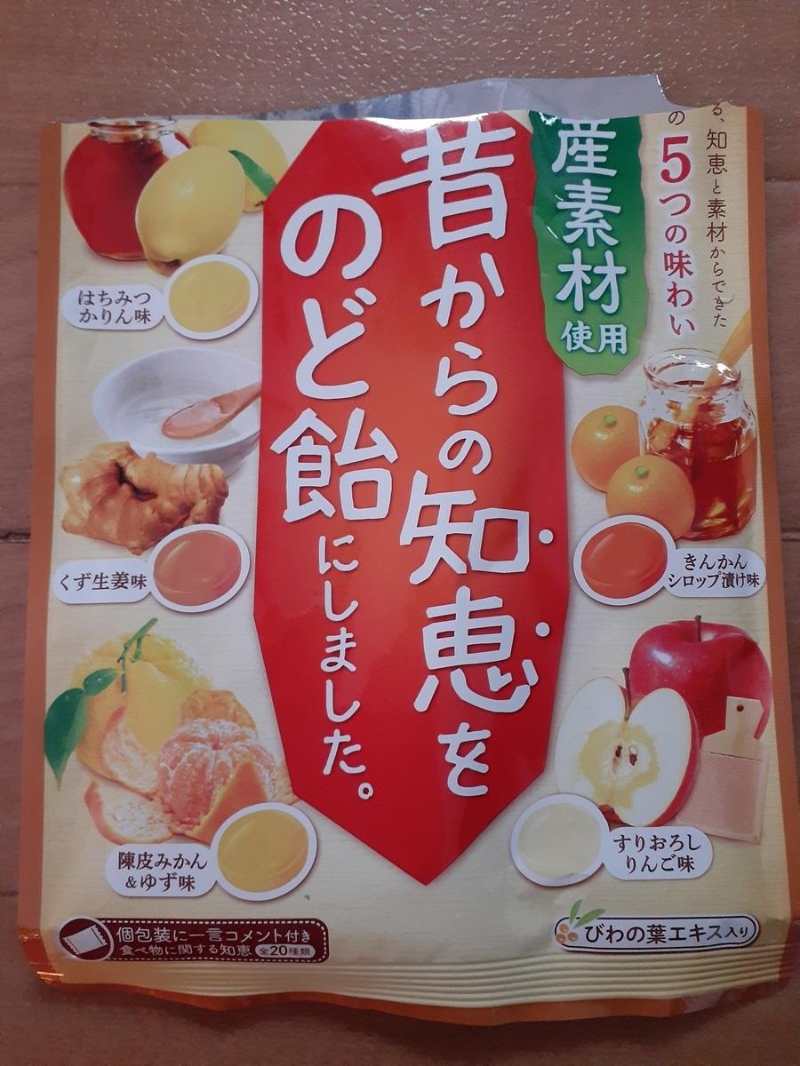 f:id:takamaru1136:20201203105736j:plain