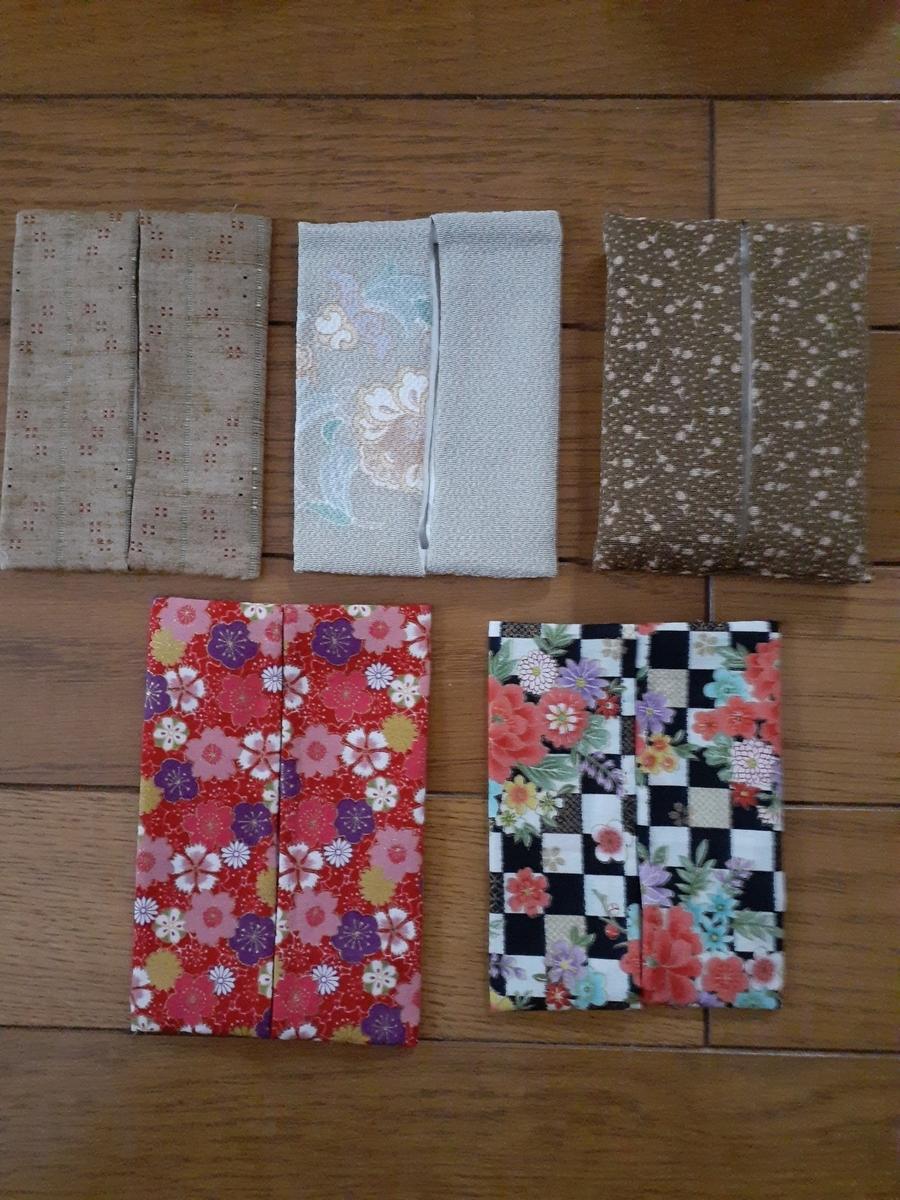 f:id:takamaru1136:20201211100425j:plain
