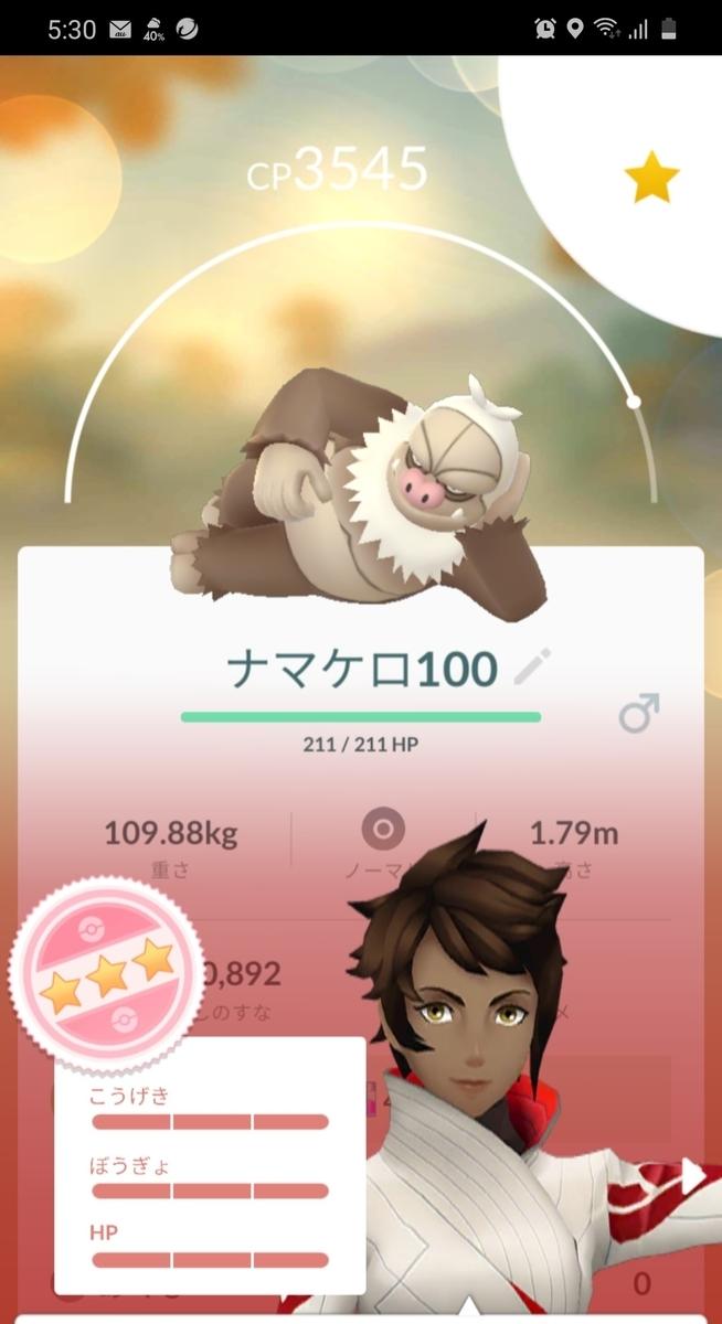 f:id:takamaru1136:20201219184818j:plain