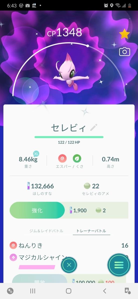 f:id:takamaru1136:20201219185049j:plain