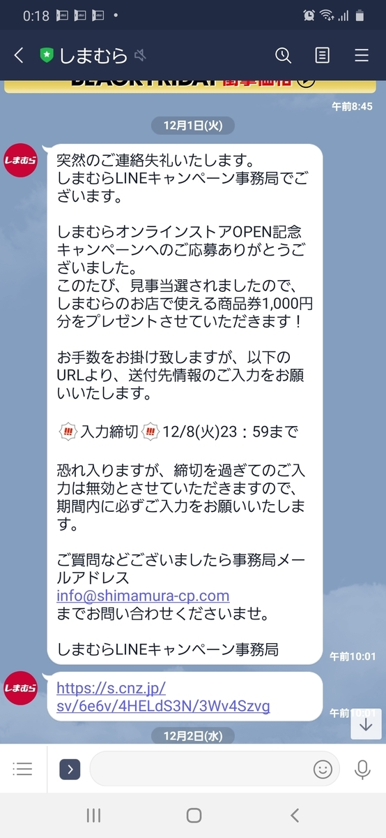 f:id:takamaru1136:20201222122036j:plain