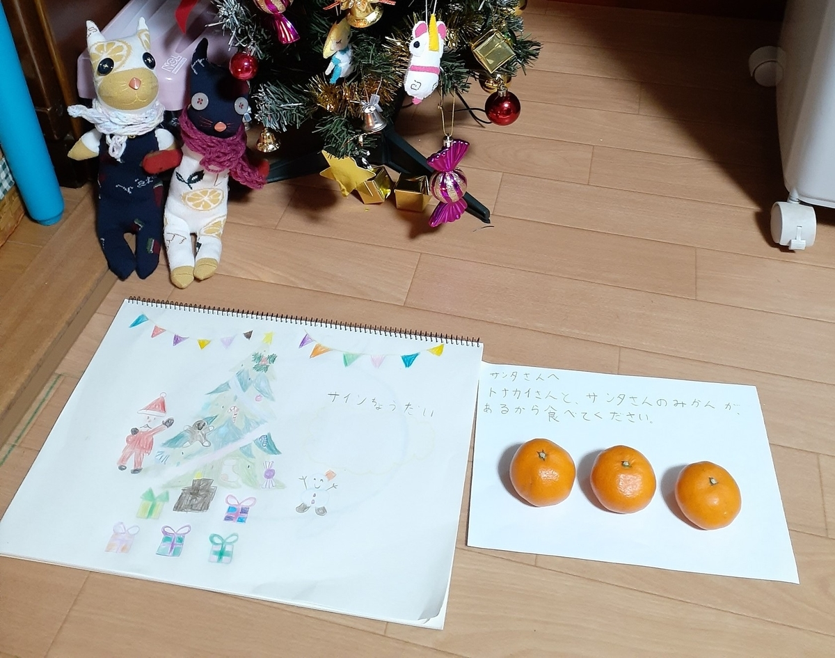 f:id:takamaru1136:20201225113046j:plain