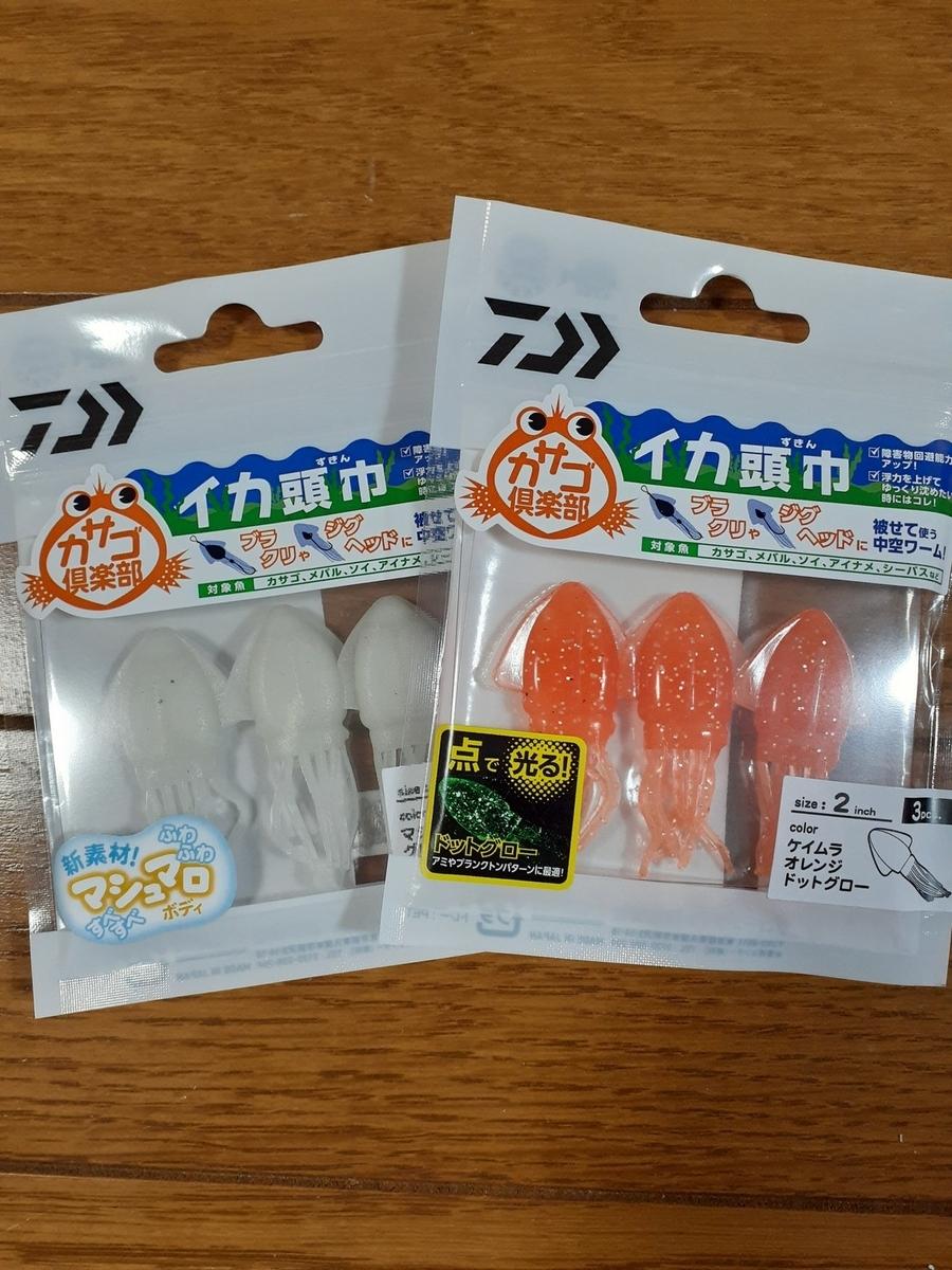 f:id:takamaru1136:20201227191913j:plain