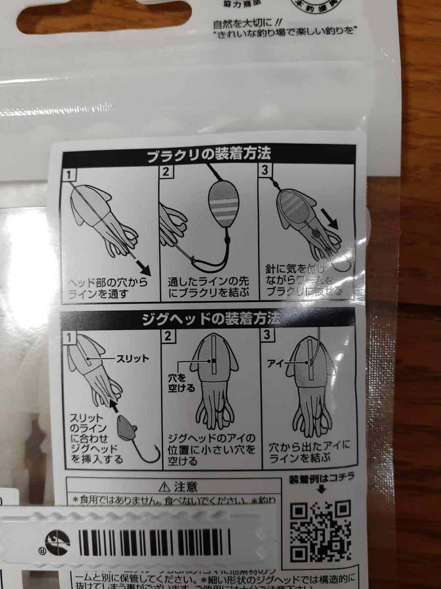 f:id:takamaru1136:20201227192452j:plain