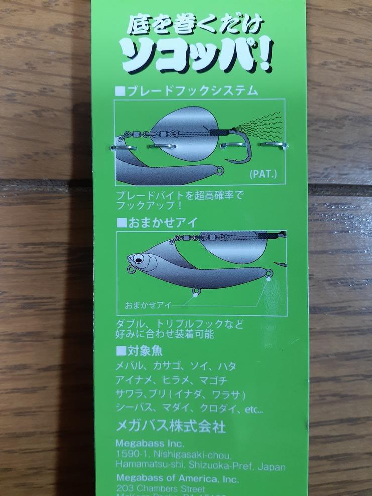 f:id:takamaru1136:20201227193107j:plain