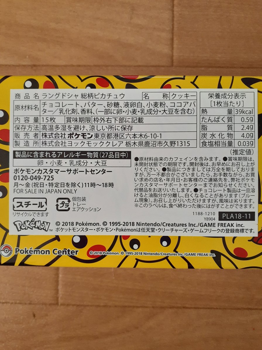 f:id:takamaru1136:20210113114836j:plain