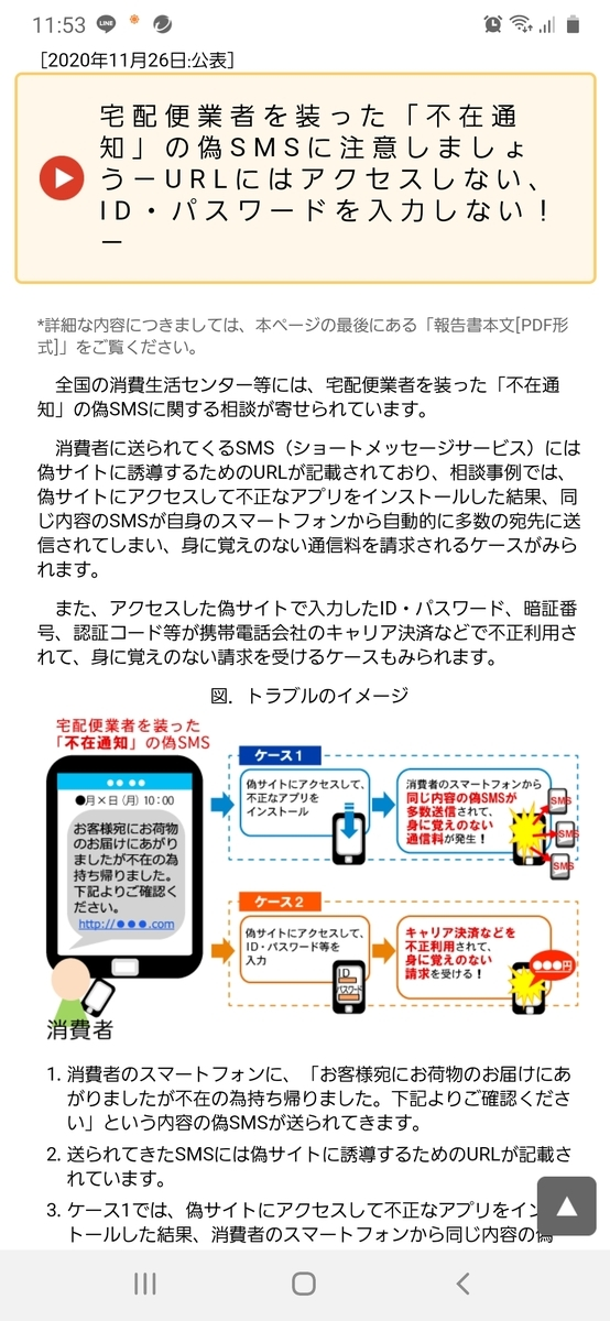 f:id:takamaru1136:20210115121604j:plain