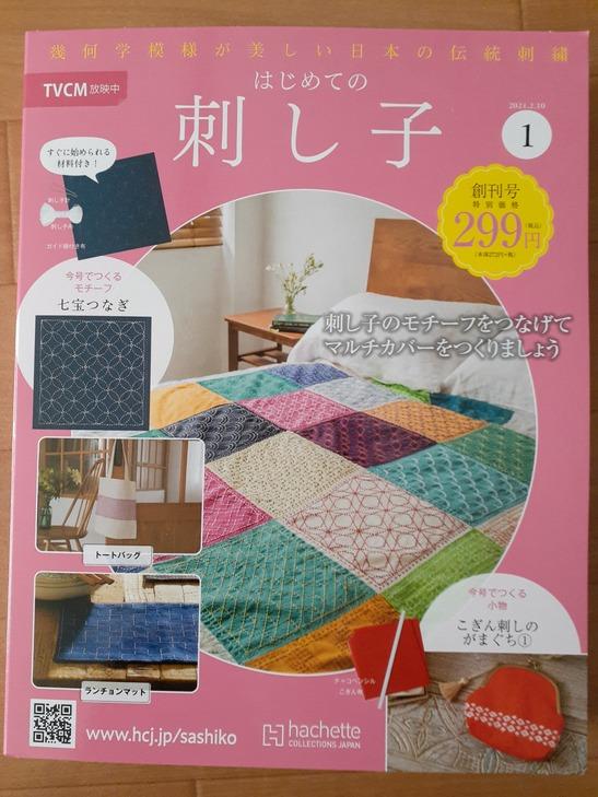 f:id:takamaru1136:20210205101328j:plain