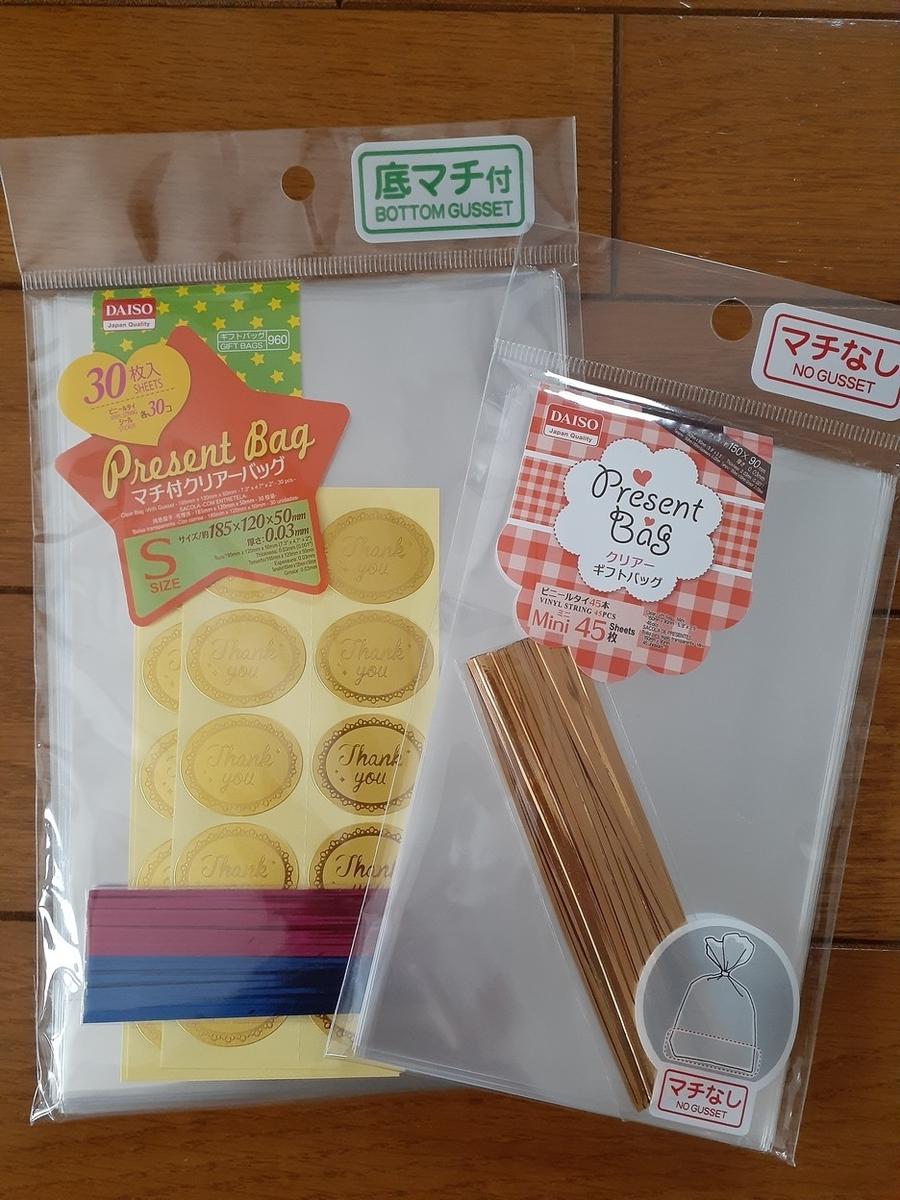 f:id:takamaru1136:20210212120745j:plain