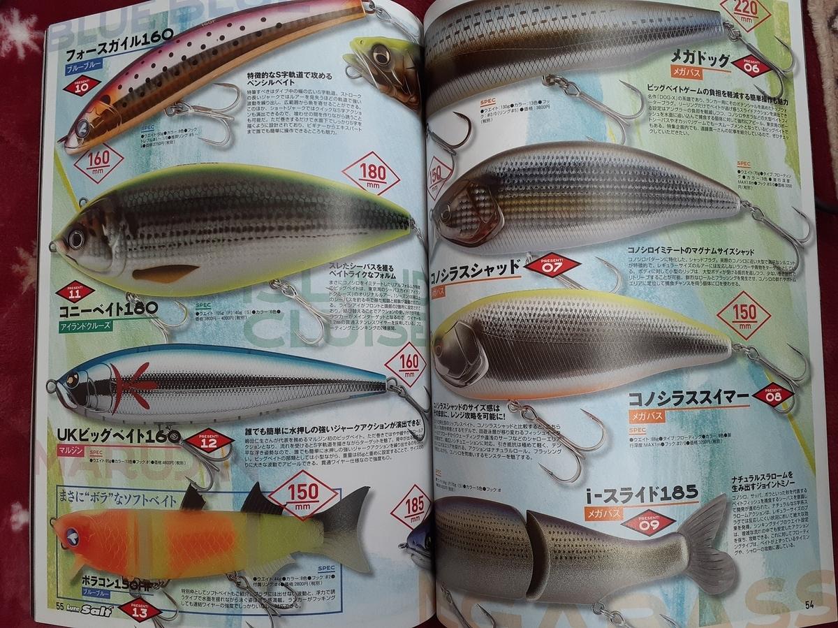 f:id:takamaru1136:20210213150111j:plain