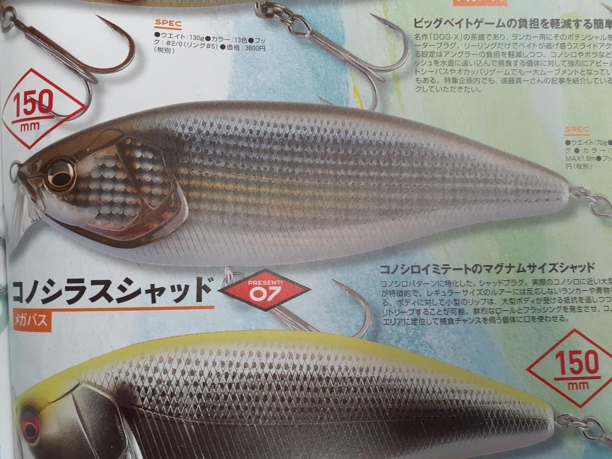 f:id:takamaru1136:20210213151341j:plain