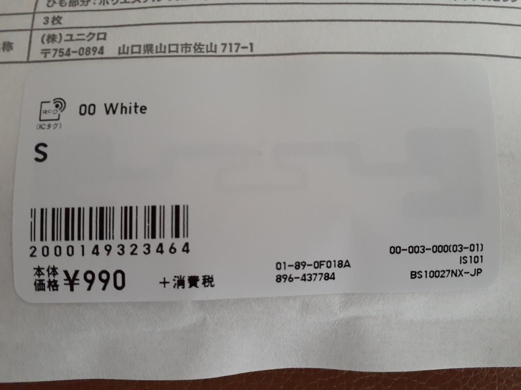 f:id:takamaru1136:20210219112834j:plain